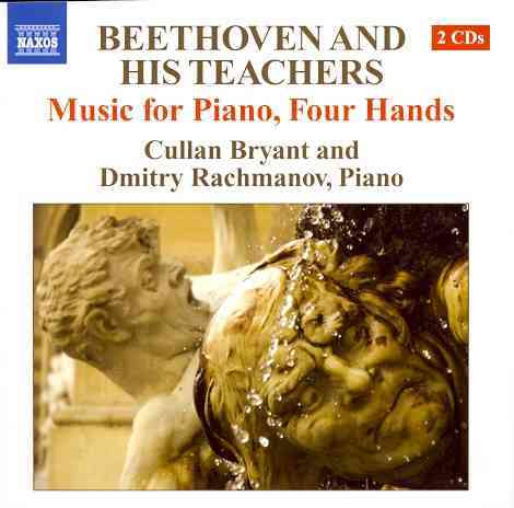 BEETHOVEN & HIS TEACHERS:MUSIC FOR PI BY BEETHOVEN,LUDWIG VA (CD)